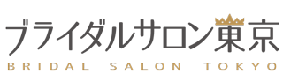 |ブライダルサロン東京